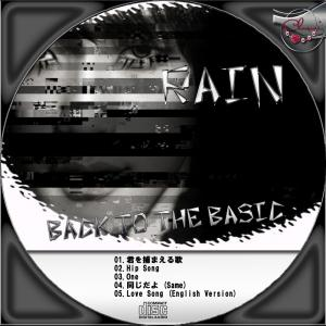 Rain (ピ) Special Album - Back To The Basic
