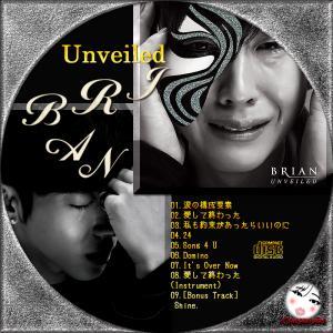 ブライアン(Brian) - Unveiled