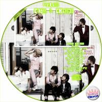 FTISLAND Cross & Change