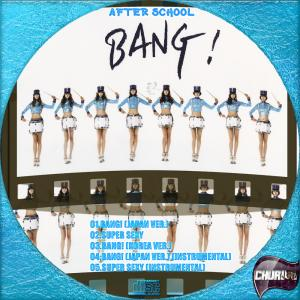 After School Bang! (Japanese Single)