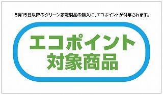 s-logo-dl_sim.jpg
