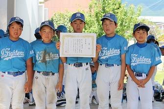 20110710疋田ボーイズジュニア決勝戦 (211)