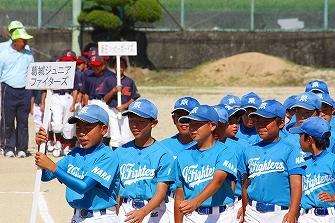 20110717第7回葛城市内少年野球大会開会式 (5)