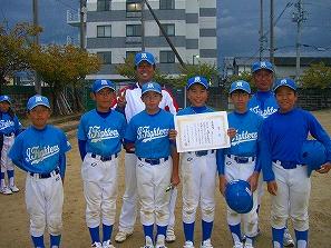 20111023支部長決勝當麻F (325)