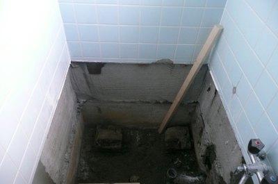 浴槽取り外しt邸