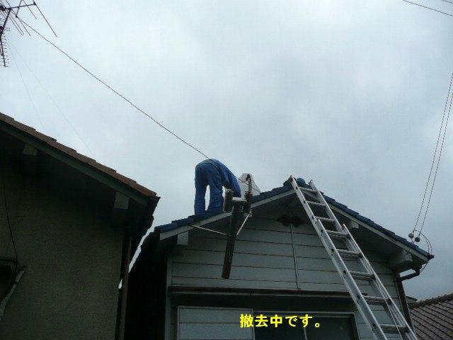 ソーラー撤去工事