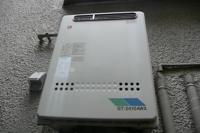 P1060099.jpg