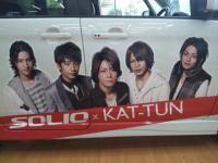 KAT-TUNソリオ2