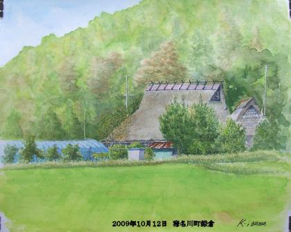2009年10月12日 猪名川町鎌倉東門