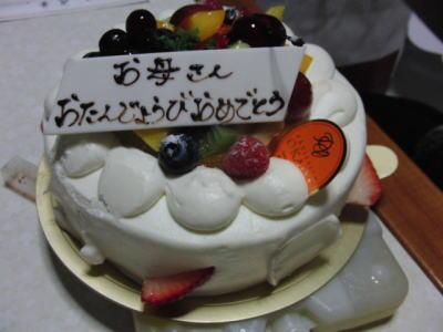 おばばのケーキ
