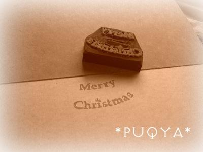 メリークリスマス字