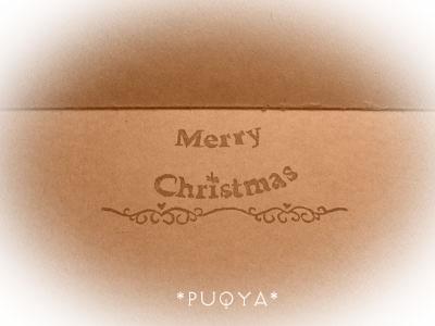 クリスマス組み合わせ