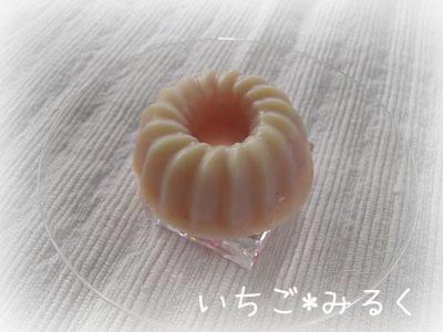 itigo-milk.jpg