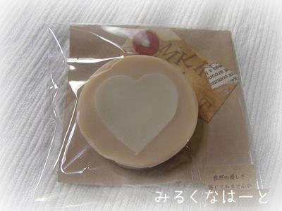 milk-na-heart.jpg