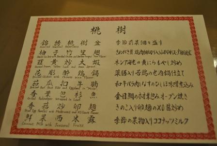 east21 20111030_4