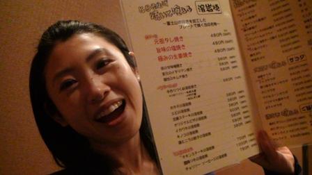 20110413yoganya_2.jpg