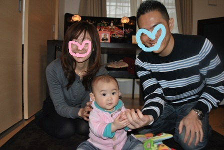 Home Party20110220_1