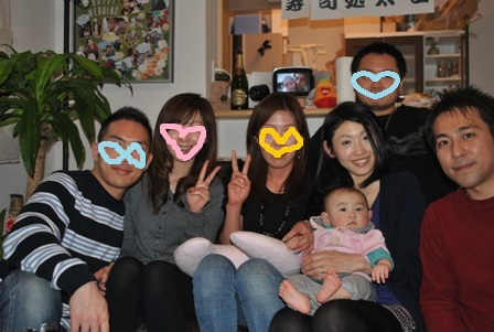 Home Party20110220_15