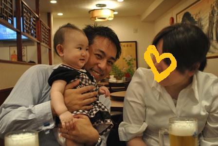 20110624Kaen_2.jpg