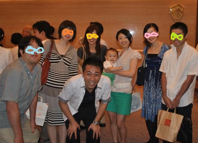 20110730Thankyou_1.jpg