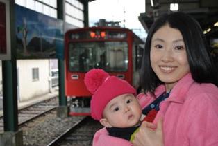 Hakone20110206_17.jpg
