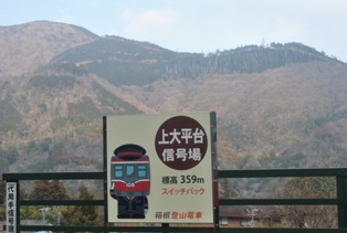 Hakone20110206_27.jpg