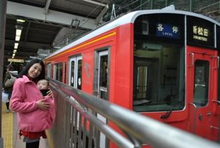 Hakone20110206_32.jpg