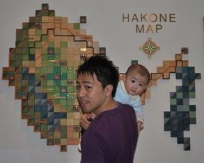 Hakone20110206_5.jpg