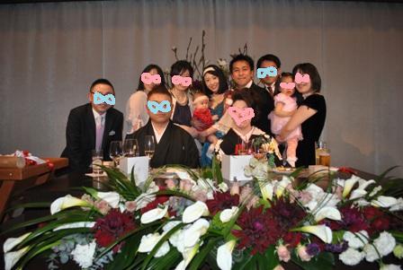 NasuWedding20110211_6.jpg