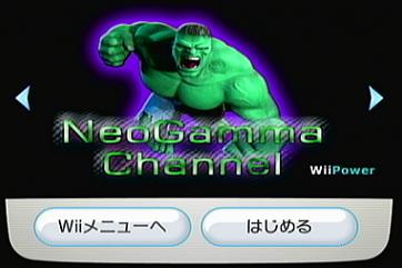 NeoGammaR7.png