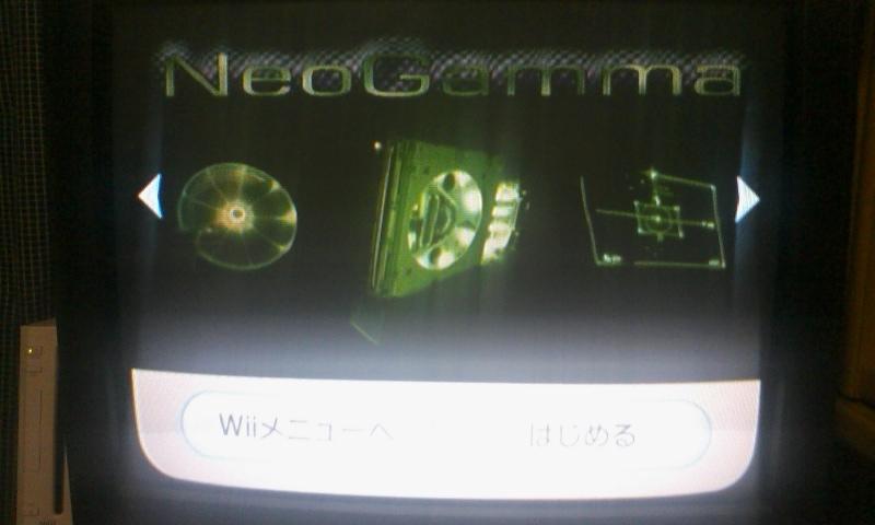 gamma5.jpg