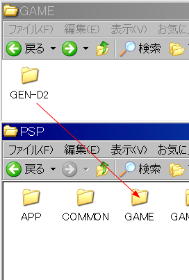 gend2-1.png