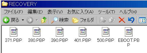 rfrash2.jpg
