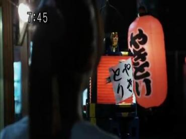 Samurai Sentai Shinkenger Episode 29  2.avi_000117043