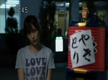Samurai Sentai Shinkenger Episode 29  2.avi_000126345