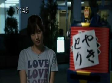 Samurai Sentai Shinkenger Episode 29  2.avi_000128764
