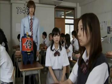 Samurai Sentai Shinkenger Episode 30Part 2.avi_000168807