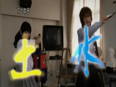 Samurai Sentai Shinkenger Episode 30Part 2.avi_000306331