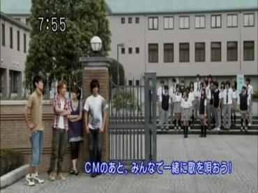Samurai Sentai Shinkenger Episode 30Part 3.avi_000094906