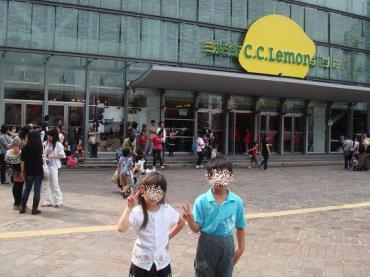 仮面ライダーワールド2009 058