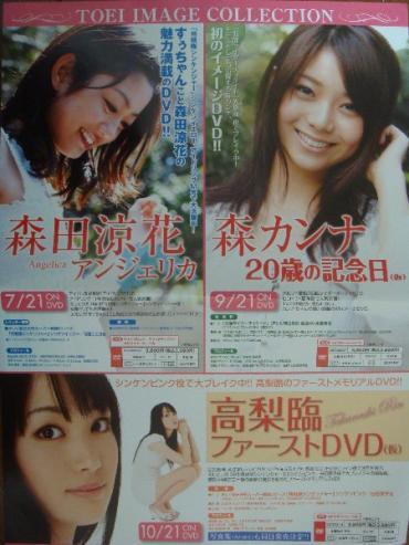 仮面ライダーワールド2009 063