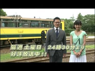 鉄道人cm.avi_000002035
