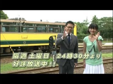 鉄道人cm.avi_000007574