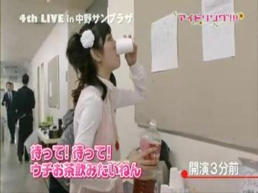 ウチ、お茶飲みたいねん.avi_000004781