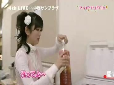 ウチ、お茶飲みたいねん.avi_000008058