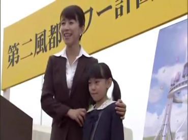 Kamen Rider W Double Episode 5 Part 1 RAW.avi_000067400