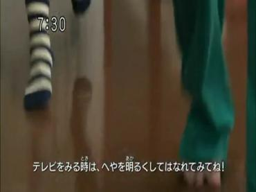 Samurai Sentai Shinkenger Episode 32  Part 1.avi_000004129