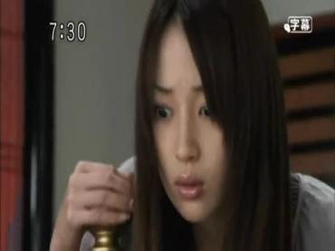 Samurai Sentai Shinkenger Episode 32  Part 1.avi_000052556
