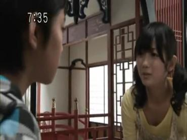 Samurai Sentai Shinkenger Episode 32  Part 1.avi_000272503