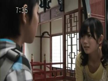 Samurai Sentai Shinkenger Episode 32  Part 1.avi_000273671